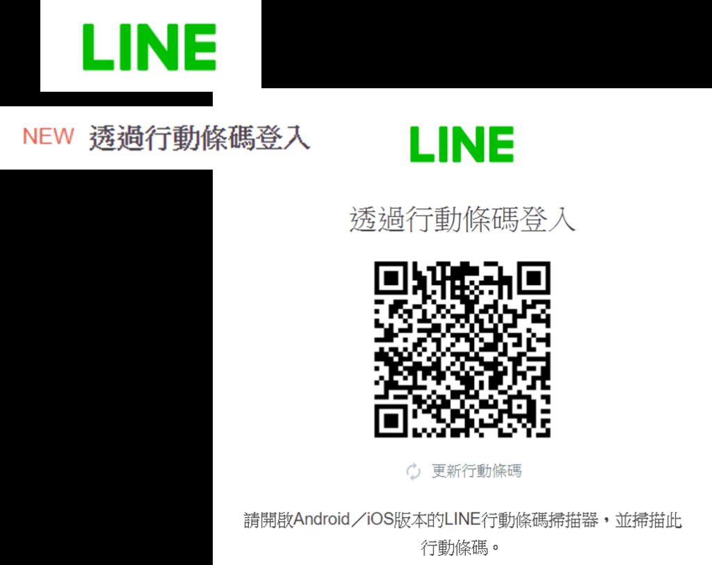 深度經營LINE官方帳號與用戶關係的服務總稱,協助企業主達成「增加好友」、「分眾行銷」、「品牌互動溝通」等媒體目的。靈活運用LINE官方帳號和延伸的周邊服務