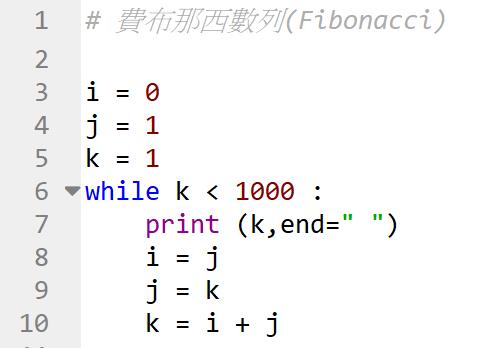 費布那西數列(Fibonacci)